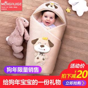 婴儿抱被纯棉春秋薄款 春夏季 新生儿用品初生被子可脱胆宝宝包被