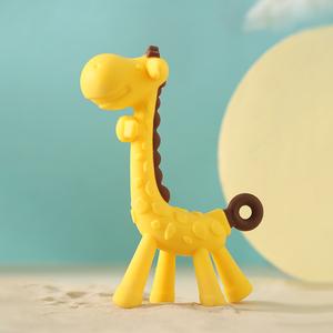 长颈鹿牙胶磨牙棒婴儿硅胶手抓玩具宝宝安抚咬胶可水煮小鹿牙咬胶