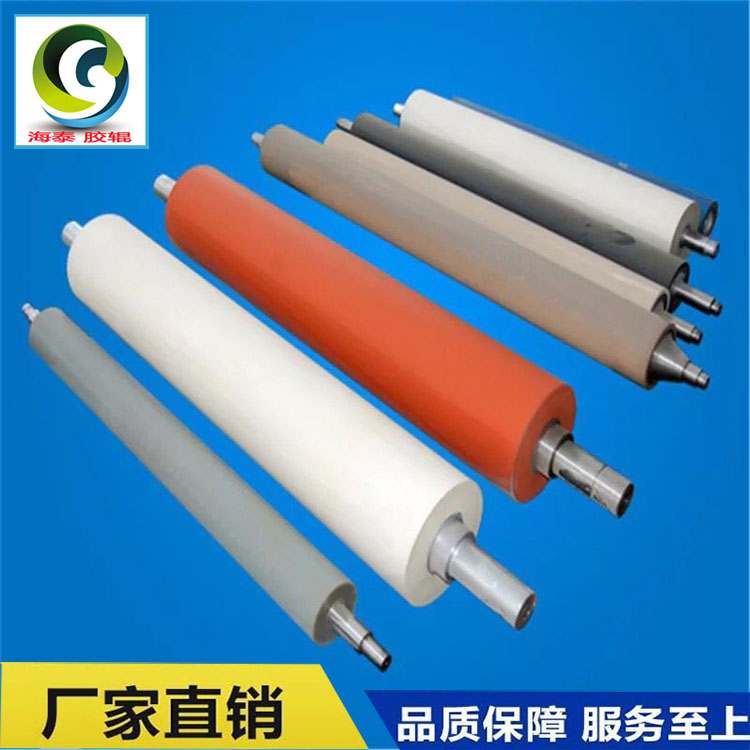 Rubber roller custom made polyurethane pu silicone roller non-power rubber  roller roller high temperature corrosion resistance rubber roller