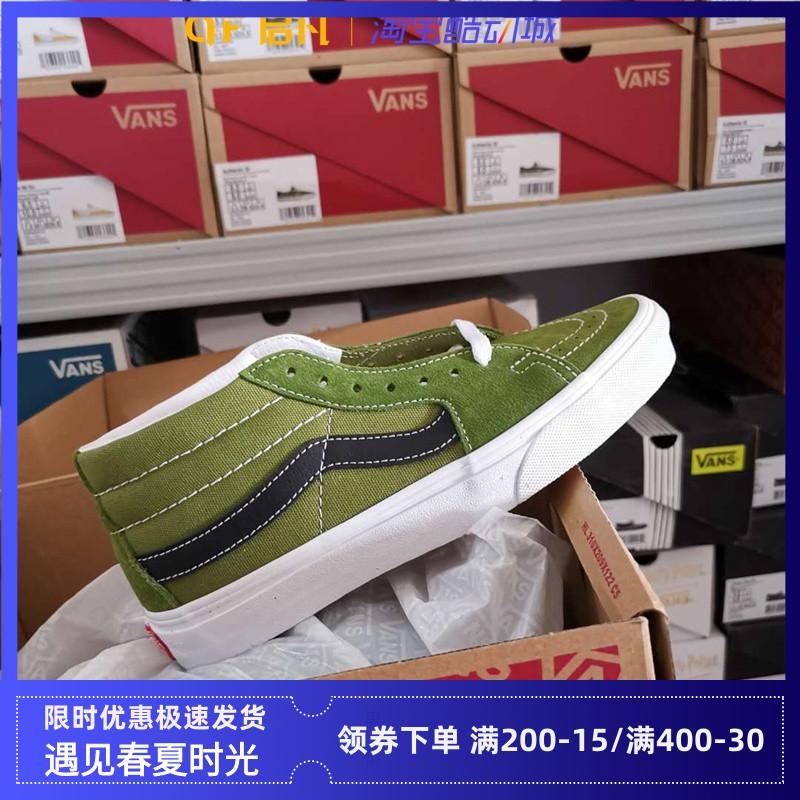 Qifan VANS SK8-MID bơ kiwi xanh giữa giúp nam và nữ giày ván VN0A3WM3WZ6 / WZ5 - Dép / giày thường