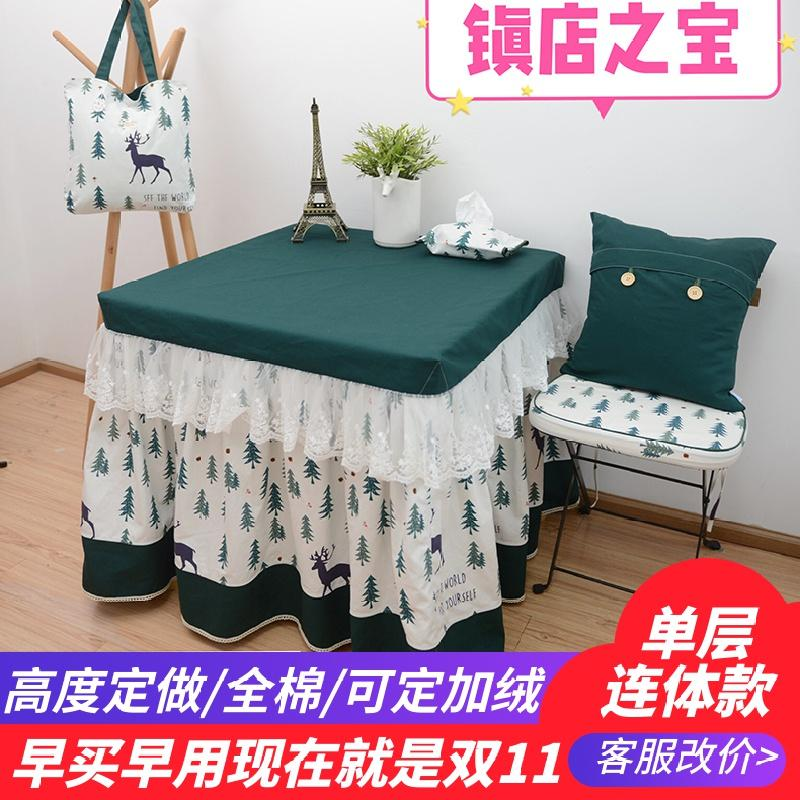 Mask Fire cover Square dustproof square table special 80x80 quilt cover Winter universal 70x70 household table
