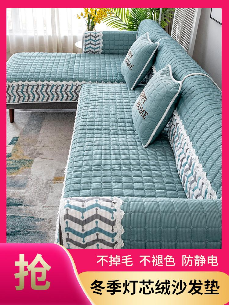 Fashion velvet sofa cover sets personality simple modern four seasons winter home wooden mat Universal home winter