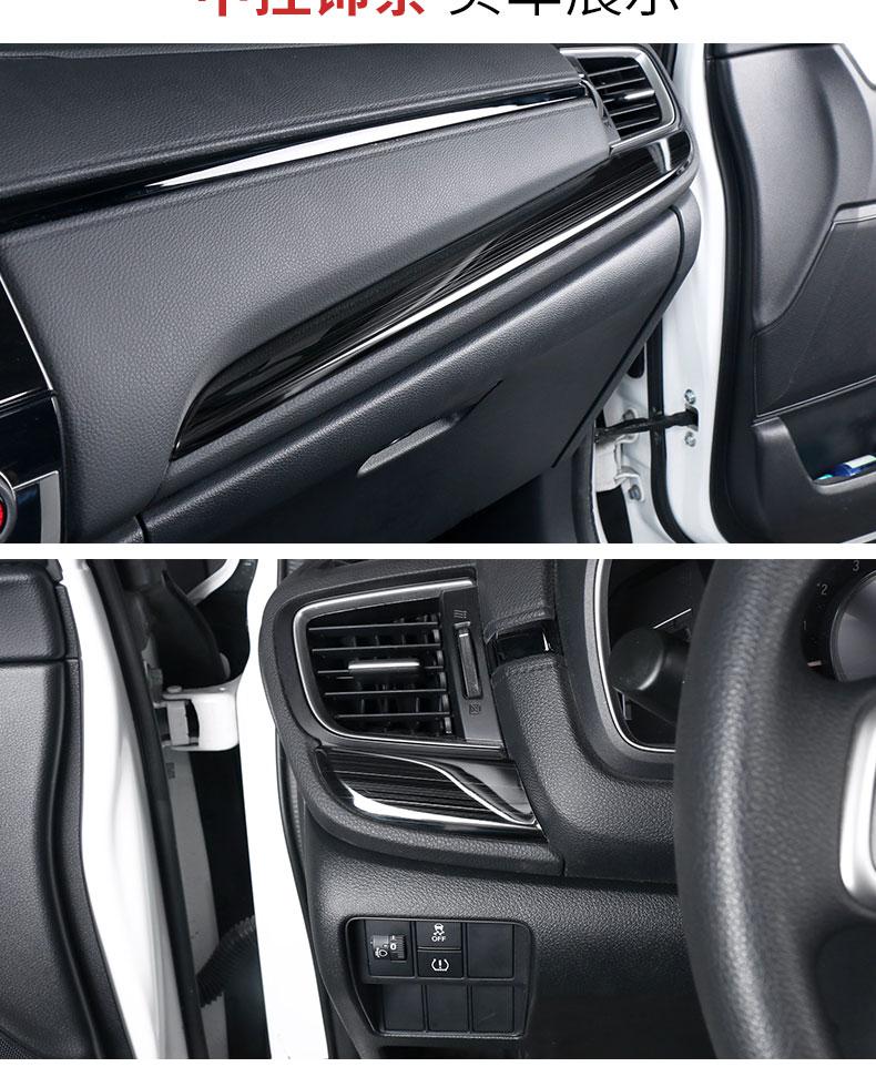 Bộ ốp trang trí nội thất đen titan xe Honda CRV 2017-2019 - ảnh 11