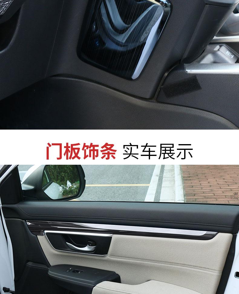 Bộ ốp trang trí nội thất đen titan xe Honda CRV 2017-2019 - ảnh 13