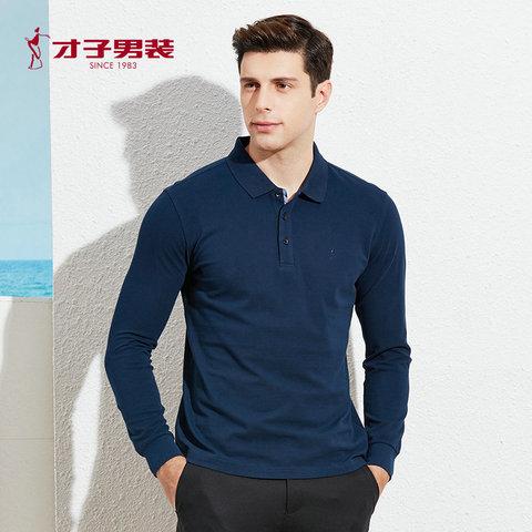 才子男装长袖T恤秋季新款男士中青年经典翻领休闲纯棉纯色POLO衫