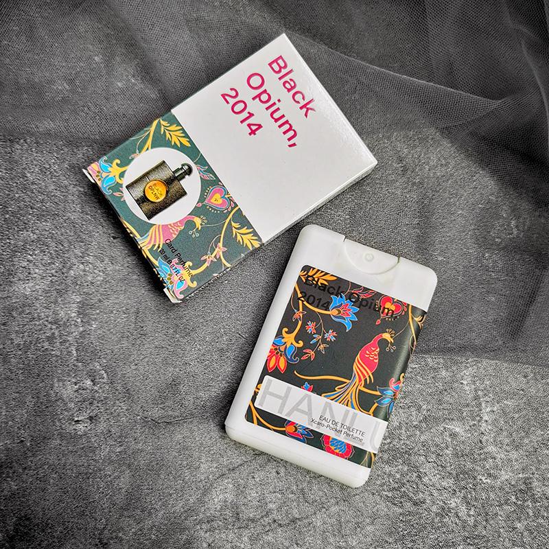 口袋卡片香水柏林少女反转巴黎冥府之路银色山泉男女学生可携式持久详细照片