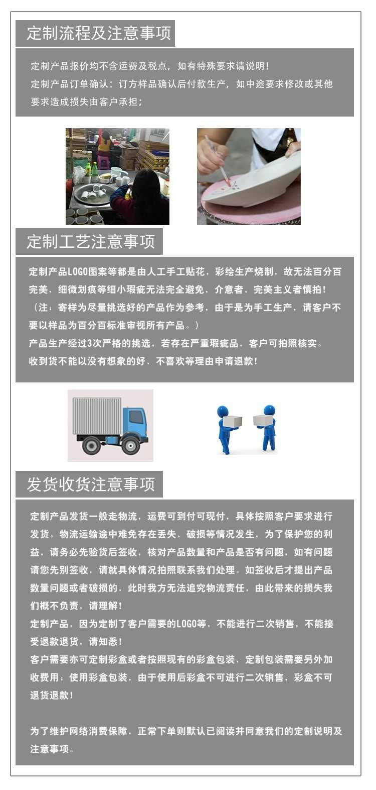 The kitchen creative household hotel wedding gifts ipads bowls plates 14 woolly ceramic tableware tableware suit custom