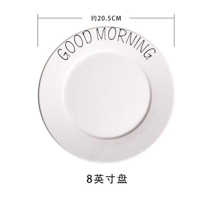The Nordic idea kitchen ceramic western food steak disc plate of household food plate plate bowl dish dish suits for