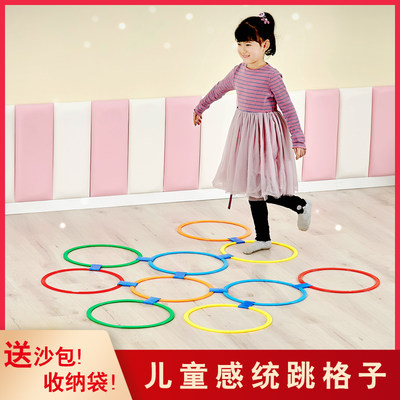 Hopscotch circle children's early education sense integration training equipment household fun outdoor sports educational toys jumping grid
