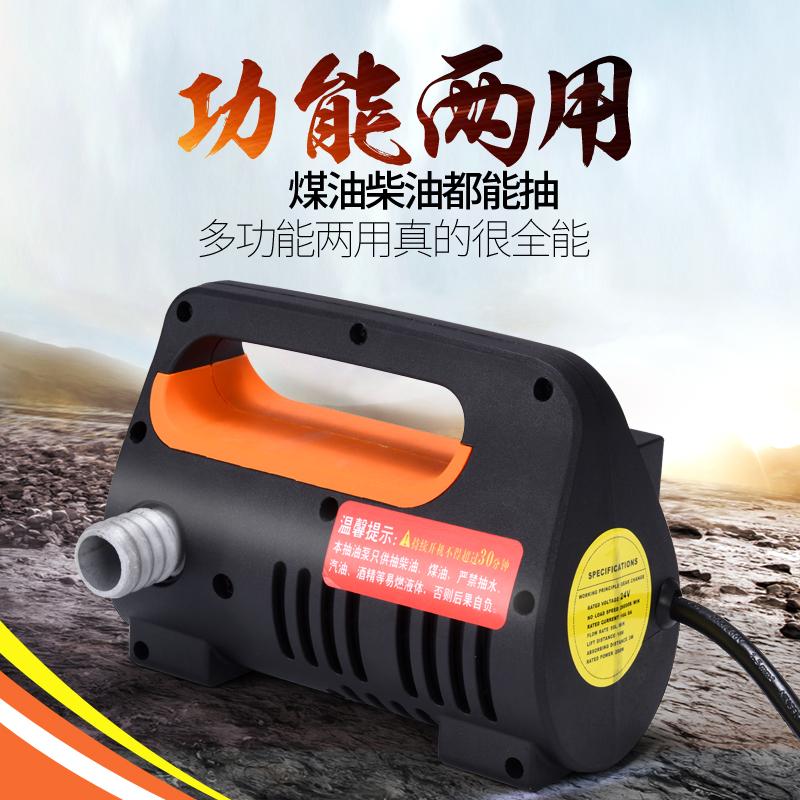 Насос вакуумный Jin Ling  12V24V220V