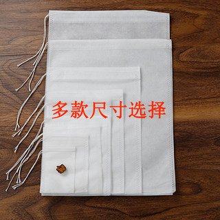 100 non-woven Chinese medicine tea bags, tea bags, fish bags, brine materials, filter bags, one-time separation