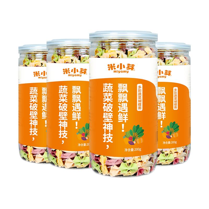 """""""米小芽多彩蔬菜蝴蝶面200g*4罐"""