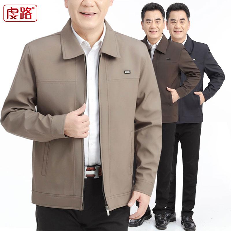 Mùa xuân và mùa thu áo khoác nam trung niên mỏng áo khoác mỏng kích thước lớn áo khoác ông già cha áo khoác nam cha trang phục - Áo khoác