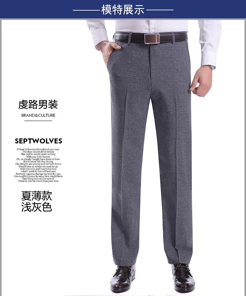 Trung niên và người đàn ông lớn tuổi của quần cao eo thẳng quần cha nam mùa xuân và mùa hè phần mỏng quần lỏng trung niên quần âu