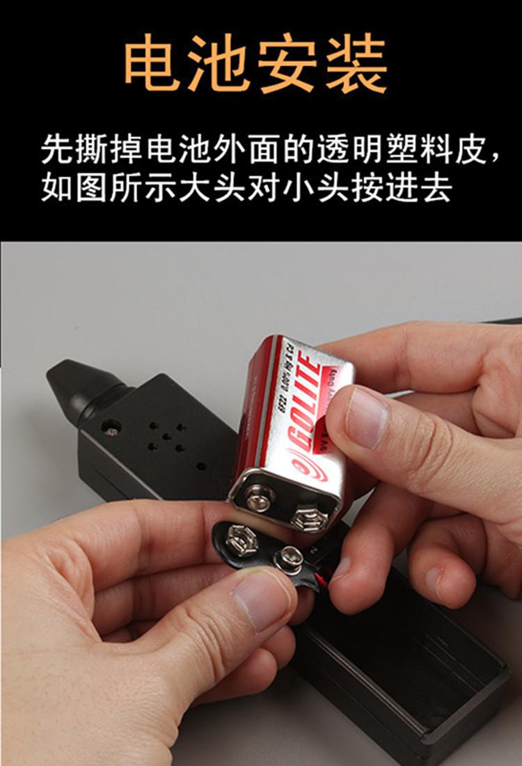 三代热导仪硬度笔芯片测钻笔测钻石真假仪水晶和田玉翡翠玉器详细照片