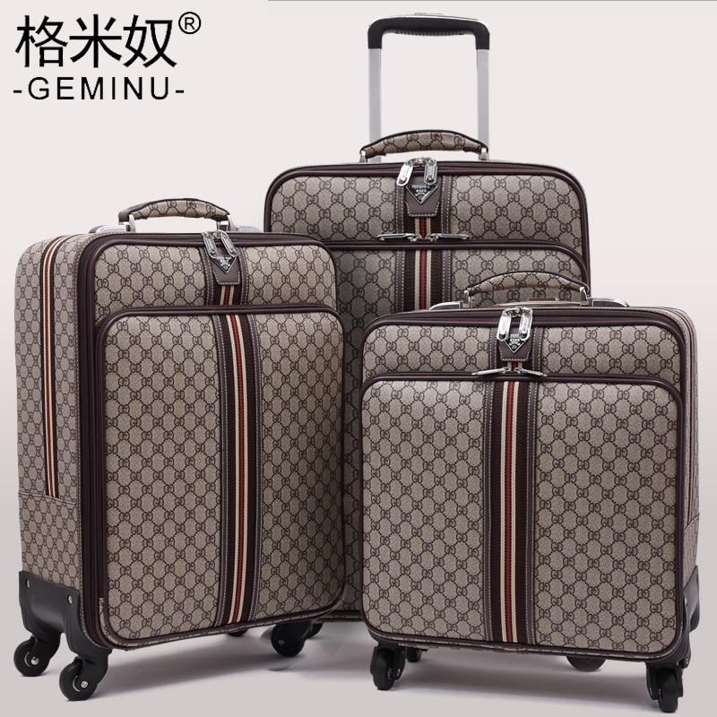 万向轮拉杆箱24皮箱男商务旅行箱子20寸登机密码行李箱包22女拉箱