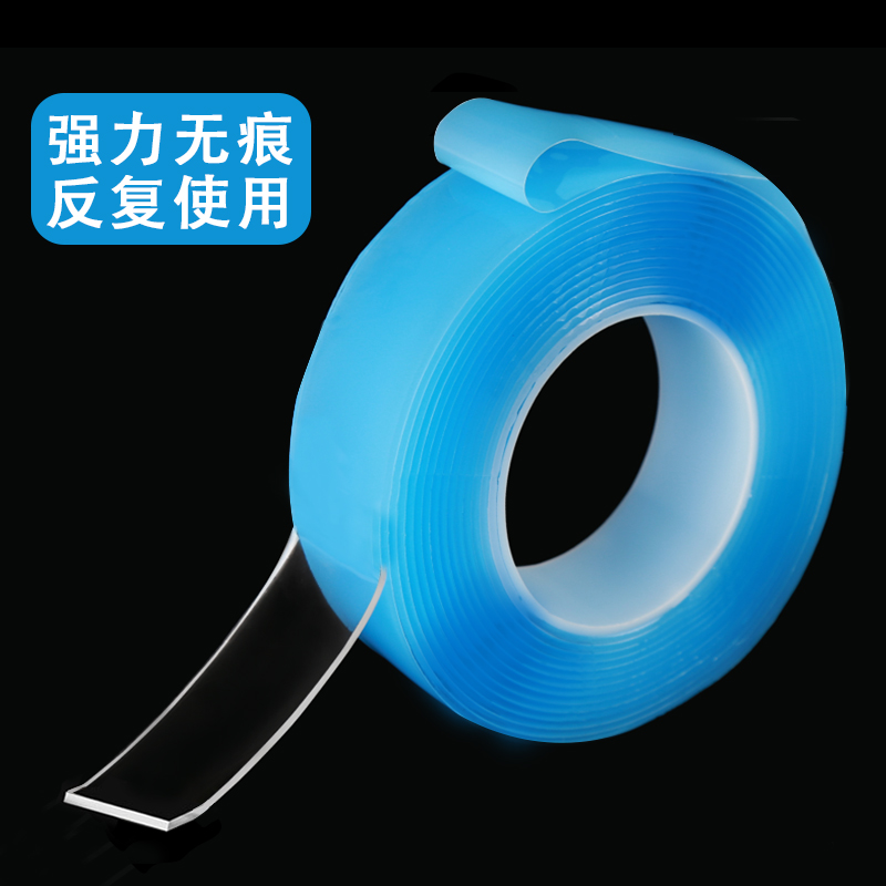 BLUE FILM REINFORCEMENT SECTION (LENGTH 5 METERS * WIDTH 3CM THICKNESS 2MM) BUY ONE GET ONE FREE.