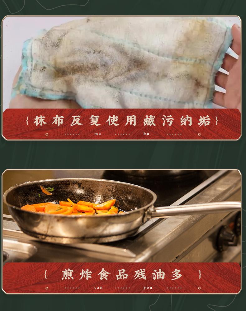 【丝美乐】厨房专用抽纸5包*50抽