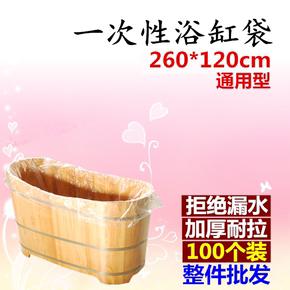 Разное,  100 штук одноразовые ванна крышка пузырь ванна мешок сгущаться ванна мембрана отели косметология больница бочки для взрослых большой размер, цена 921 руб