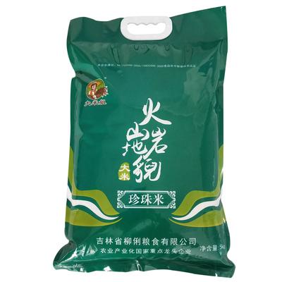 【领券减10元】大米姐 火山岩大米珍珠米5kg 寿司米 东北大米新米