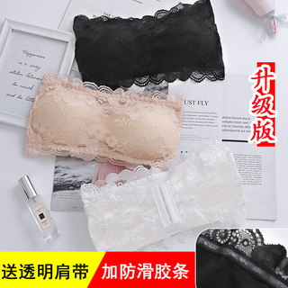 Summer sexy lace anti emptied gather Bra chest wrapped underwear vest white strapless short shirt female