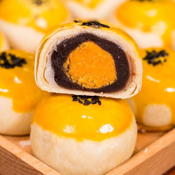 老先生蛋黄酥 330g*2盒 淘抢购双重优惠折后¥14.98包邮(拍2件)