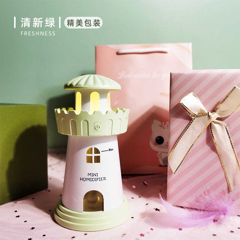 [lighthouse  Fresh Green] + Gift Bag + Beautiful Packaging + Charging Head