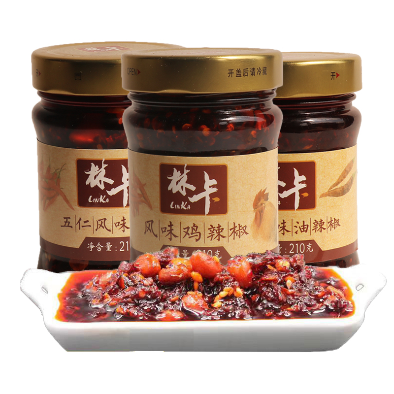 贵州特产林卡香辣五仁风味油辣椒下饭调味酱红油五仁风味一瓶210g