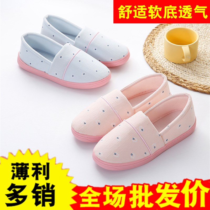 Maternal postpartum Do month shoes bag with soft bottom indoor home home autumn and winter cotton slippers non-slip Silent Light