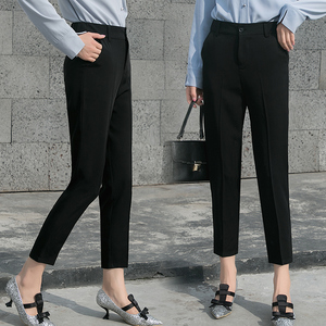 【丝洋】西装阔腿裤女宽松休闲哈伦裤子