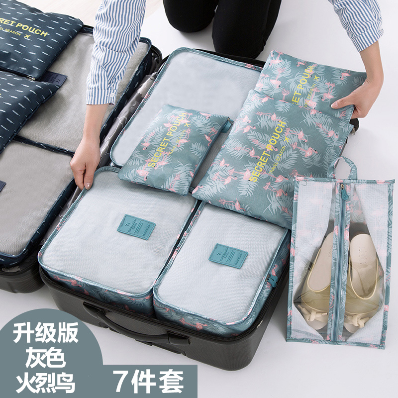 Gray Flamingo (seven Pieces Set) Buy 3 Travel Transparent Waterproof Storage