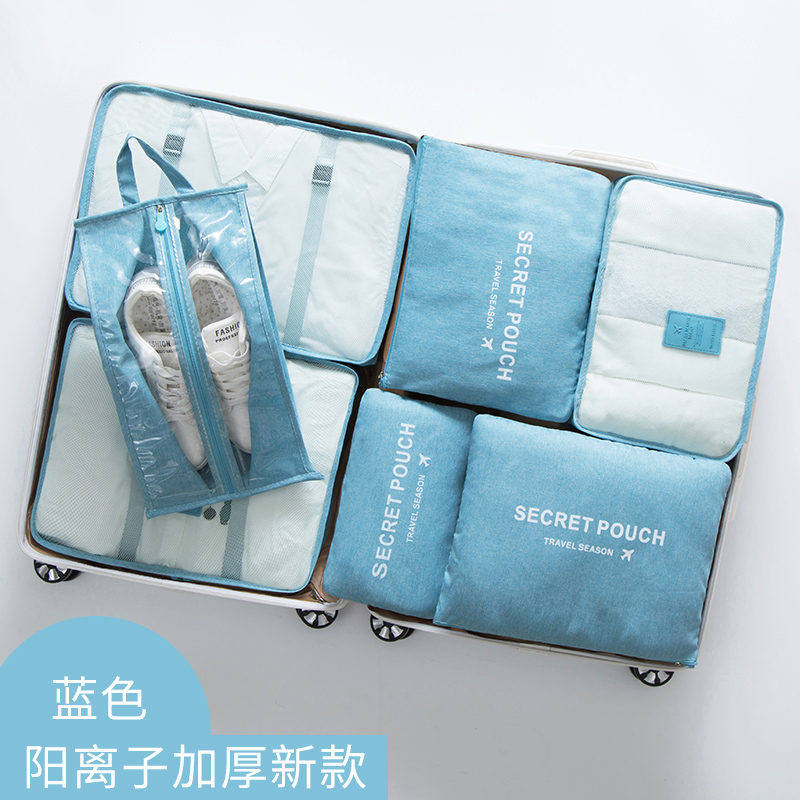 Thick Cationic Blue (7-piece Set) Buy Travel Transparent Waterproof Storage 3