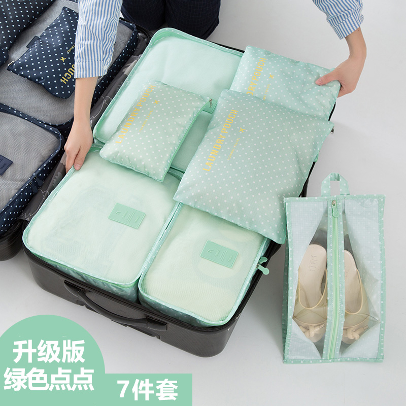 Green Dots (7-piece Set) Buy 3 Travel Transparent Waterproof Storage
