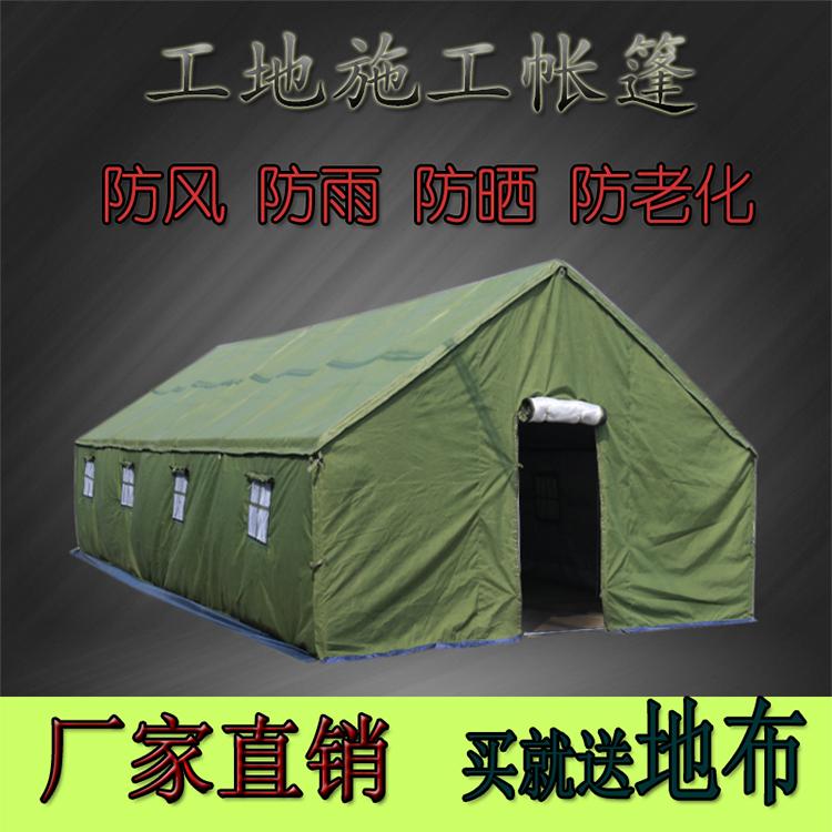 Утолщённый сохраняющий тепло холст зима хлопок палатка на открытом воздухе инжиниринг работа земля дикий иностранных строительство люди использование сохранить бедствие противо-дождевой палатка