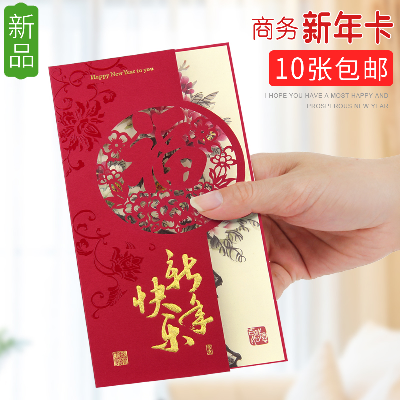 shantping printing 2019 business new year greeting card chinese style creative diy custom employee card pig