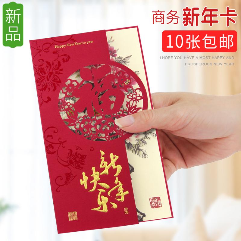 Usd 574 shangpin xuanzhang 2018 business new year greeting card shangpin xuanzhang 2018 business new year greeting card chinese style creative diy custom staff card dog m4hsunfo