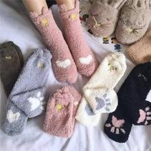 珊瑚绒睡眠袜子女中筒袜冬季保暖加厚居家袜