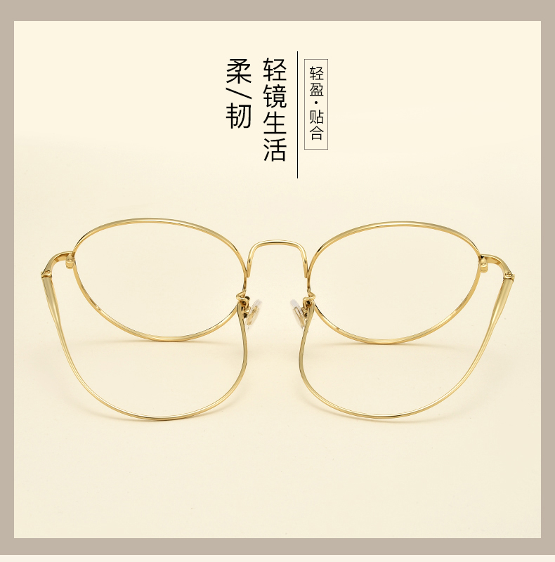 068da0d255 Pure titanium gold wire frame female can be equipped with myopia ...