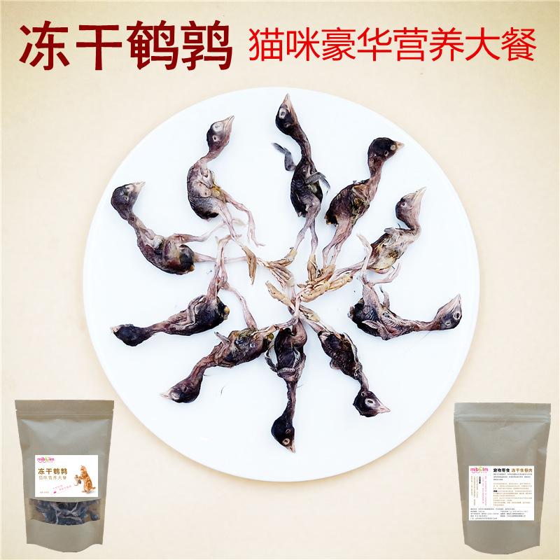 Đóng băng khô nhỏ đồ ăn nhẹ mèo pet cát dinh dưỡng thịt thực phẩm khô mèo thực phẩm bé mèo thịt đông lạnh SC50-500g