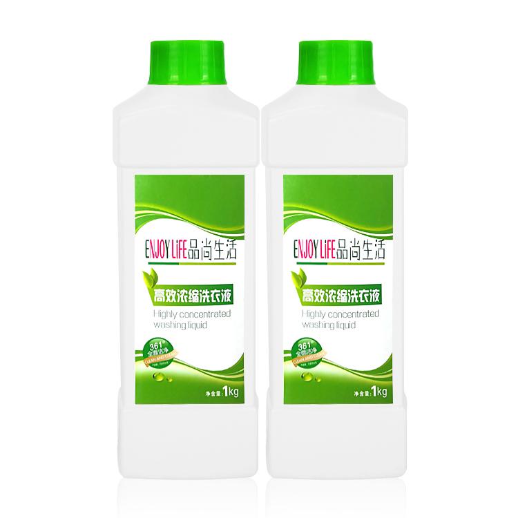 威赫洗衣液促销两瓶装香味持久清洁污垢婴儿中性高浓缩清洁去污
