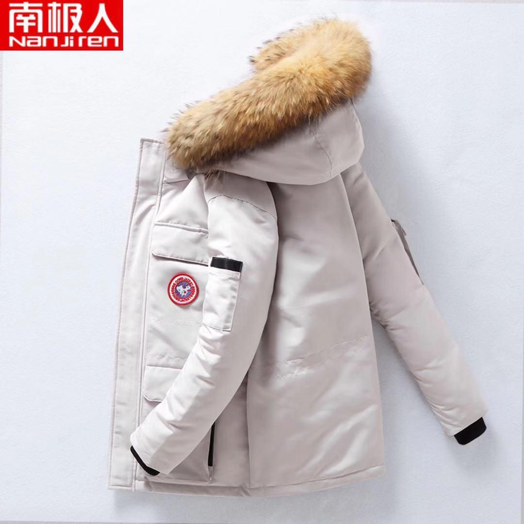 南极人冬季情侣服90%白鸭绒外套
