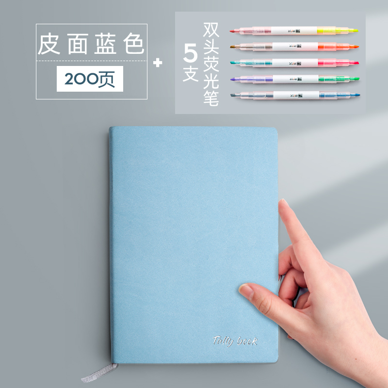 【self-discipline Punching Set】 Leather / Blue / 200 Days + 5 Double-ended Highlighters