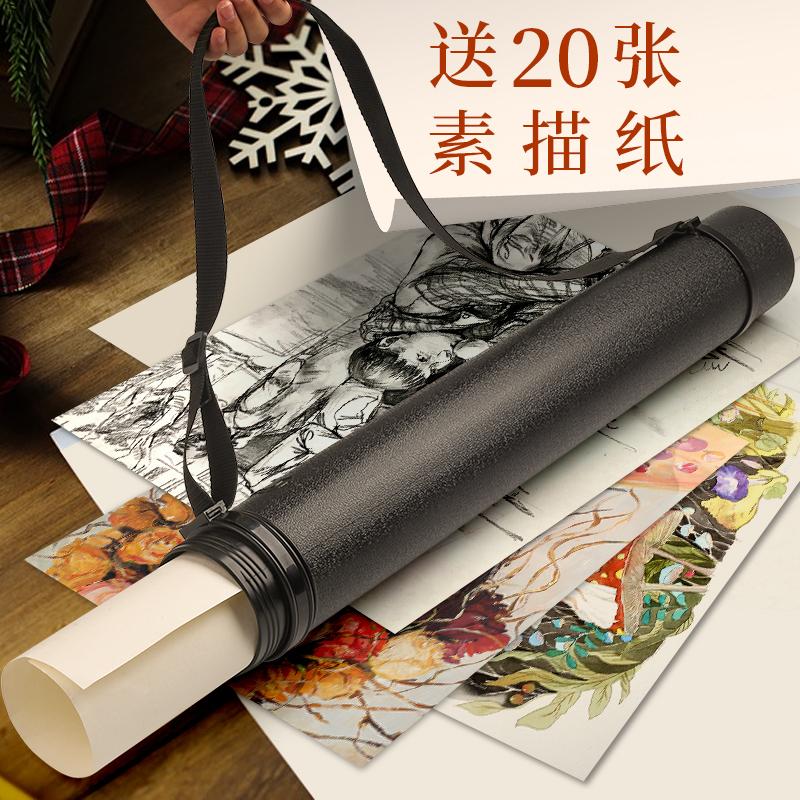 尚品加厚伸缩画筒书画收纳海报装画筒收纳图纸筒画卷筒美术用品多功能书法收藏筒画材学生专用