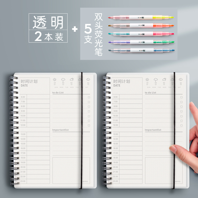 [self-discipline Punching Set] Transparent / 2 Packs + 5 Double-ended Highlighters