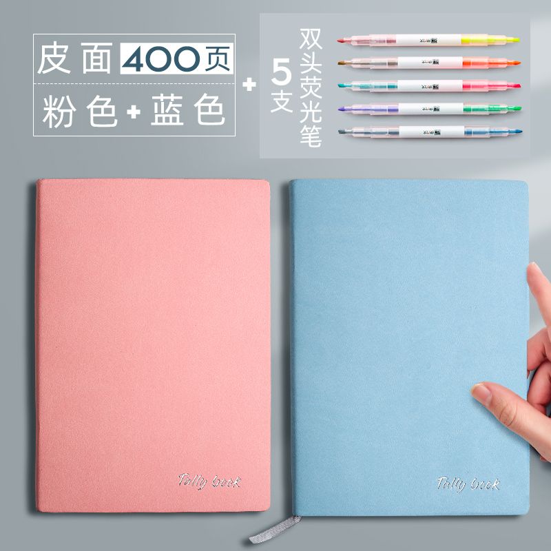 [self-discipline Punch Card Set] Leather / Blue + Pink / 400 Days + 5 Double-headed Highlighters