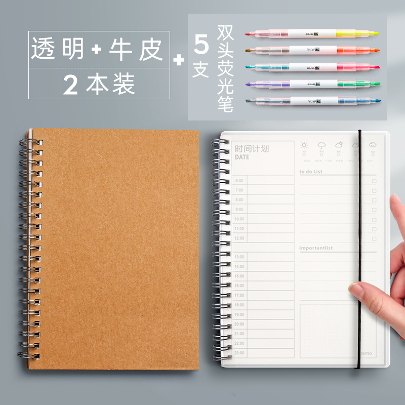 [self-discipline Punching Set] Transparent + Cowhide / 2 Pack + 5 Double-ended Highlighters