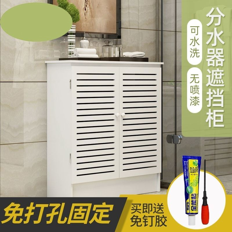 Sáng tạo sạch không thấm nước hộp sàn hộp phân phối điện hộp sàn sưởi ấm tách nước tủ trú ẩn hộp thu nước mới hộp trang trí - Cái hộp