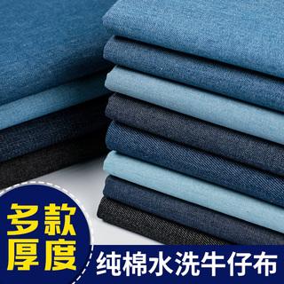 Ткани,  Утолщённый воды вымойте джинсы материал хлопок ручной работы пальто брюки рубашка фартук сын одежда наряд ткань хлопок лето, цена 188 руб