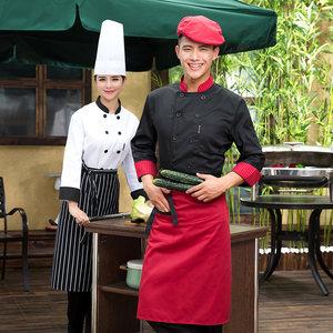 厨师工作服长袖厨房服装男女西餐厅厨衣饭店后厨厨师服长袖秋冬装