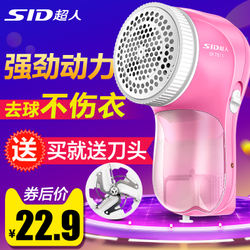 Superman hair ball trimmer shaving machine Charging suction shaver clothes hair removal device to ball machine hair trimmer household